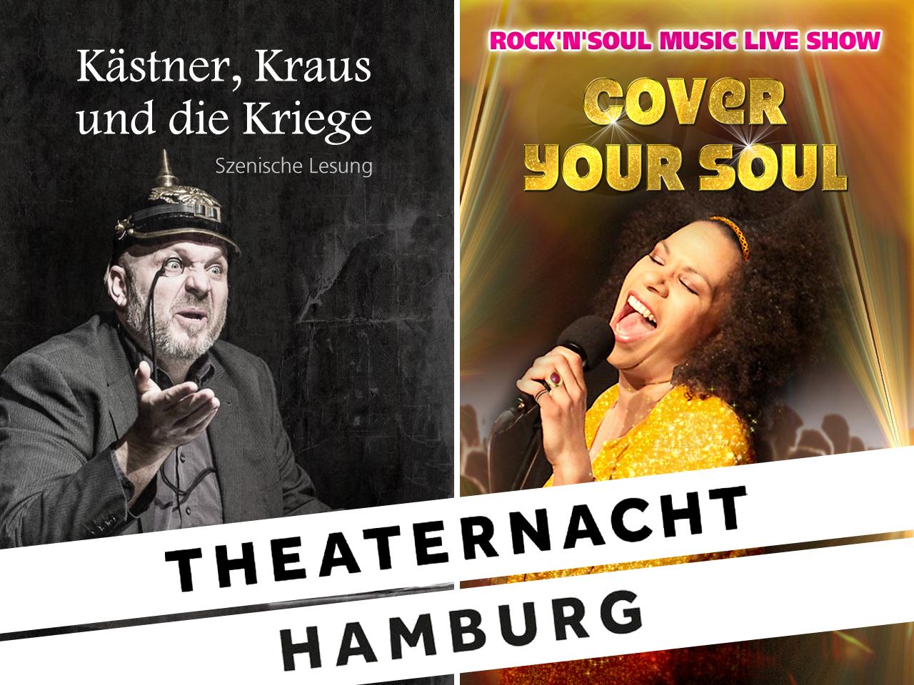 Theaternacht Hamburg 2018